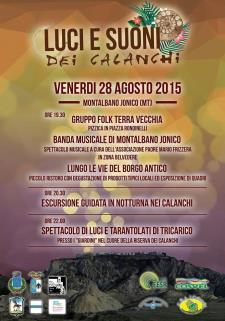 Luci e suoni dei calanchi - 28 AGosto 2015 - Matera