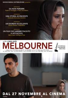 Melbourne - Il Cineclub (foto di www.mymovies.it) - Matera