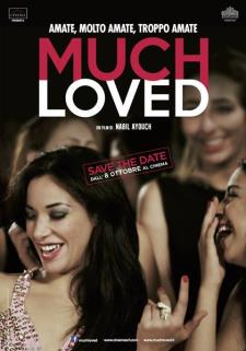 Much Loved - Il Cineclub - Matera