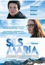 Sils Maria - Il Cineclub (foto di www.mymovies.it)  - Matera