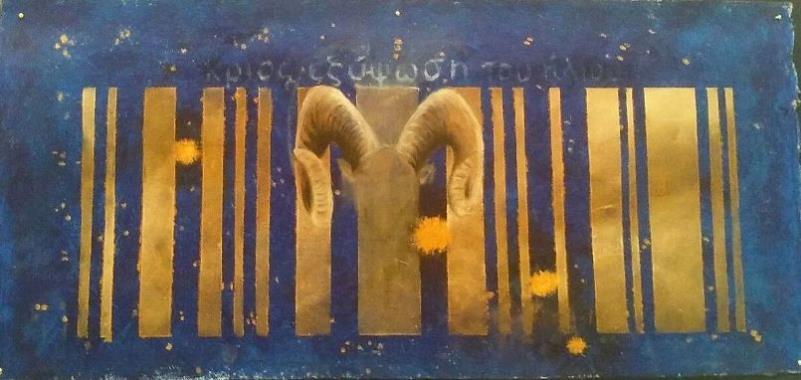 Ariete - dipinto di Corrado Veneziano