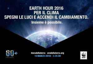 EARTH HOUR - 19 Marzo 2016 - Matera