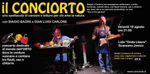 Il CONCIORTO - 19 agosto 2016 - Matera