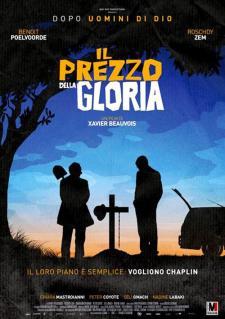Il Prezzo della gloria - Il Cineclub - Matera