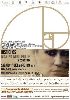 Marina MULOPULOS in Concerto - 17 dicembre 2016 - Matera