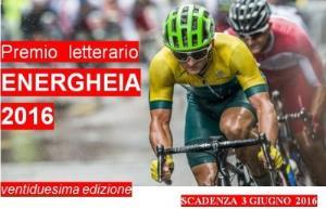 Premio energheia 2016 - Matera