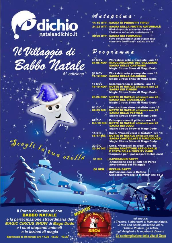 VILLAGGIO DI BABBO NATALE 2017