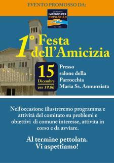 Festa dell'Amicizia 2017  - Matera