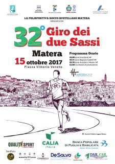 Giro dei due Sassi 2017  - Matera