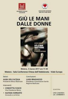 Giù le mani dalle donne - 3 Marzo 2017 - Matera