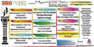 L'Ulivo Canta per me - 27 Maggio 2017 - Matera
