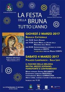 La Festa della Bruna tutto l'anno 2017 - Matera