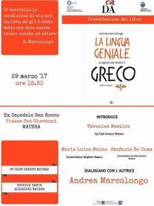 La lingua geniale – 9 ragioni per amare il greco - 29 Marzo 2017 - Matera