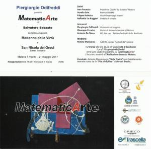 MatematicArte  - Matera