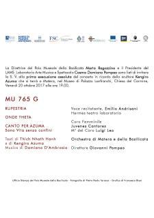 Orchestra MU 765 G - 20 ottobre 2017 - Matera