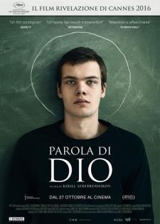 Parolo di Dio (foto di mymovies.it) - Matera