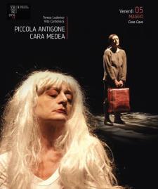 Piccola Antigone - Cara Medea - 5 Maggio 2017 - Matera