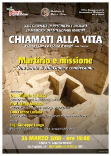Martirio e Missione, una serata di riflessione e condivisione - 24 marzo 2018 - Matera