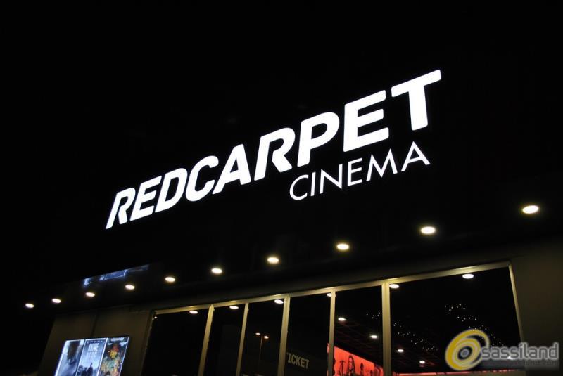 Inaugurazione Cinema Multisala a Matera, Red Carpet - 10 agosto 2015 (foto SassiLand)