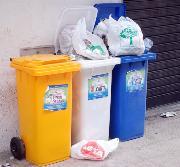Raccolta differenziata dei rifiuti - Matera