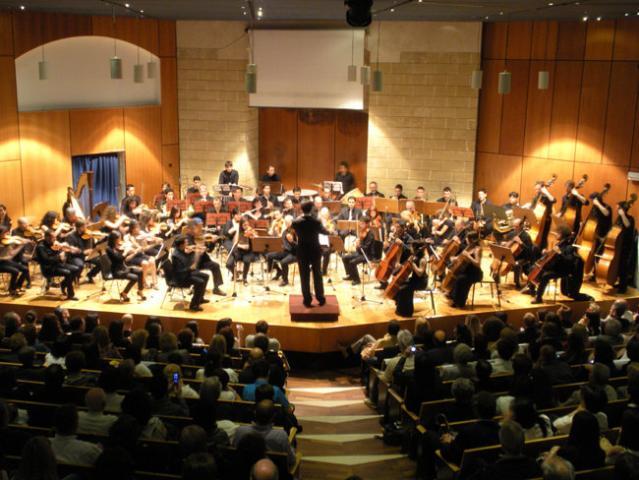 Orchestra del Conservatorio Duni di Matera