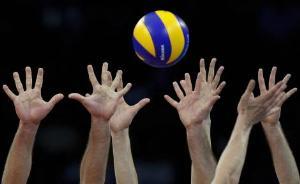 Pallavolo - volley - Matera