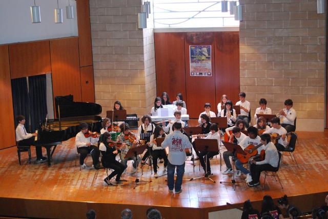 Orchestra della scuola Nicola Festa