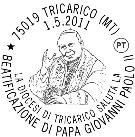 Annullo della diocesi di Tursi-Lagonegro su Giovanni Paolo II
