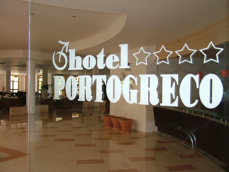La reception di PortoGreco (foto Martemix)