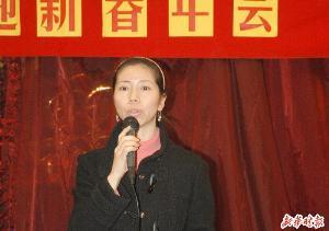 Yang Jiongy