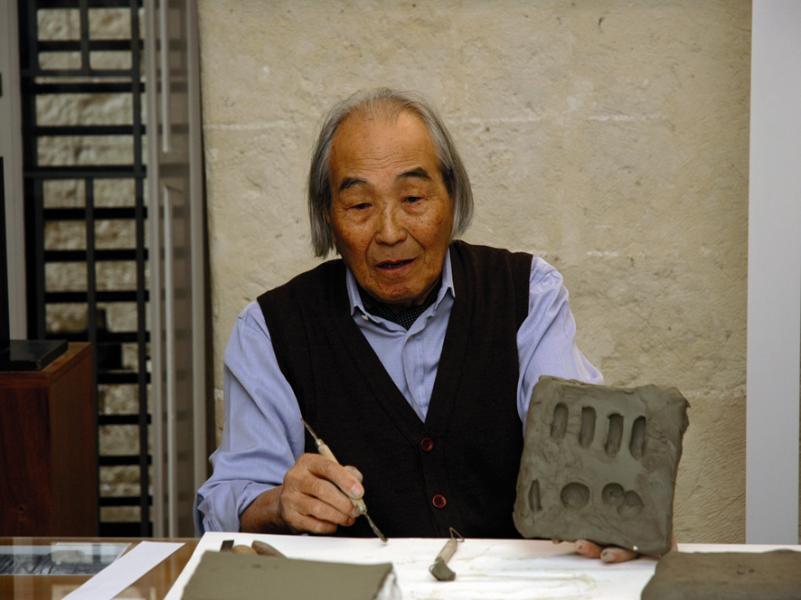 Kengiro Azuma al MUSMA  alla Giornata del Contemporaneo - 6 ottobre 2010