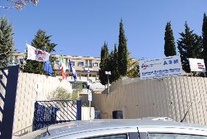 Azienda Sanitaria Matera (foto SassiLand) - Matera