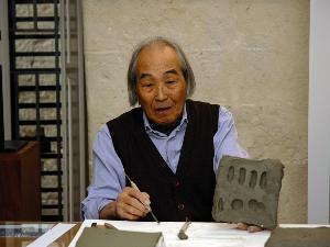 Kengiro Azuma al MUSMA  alla Giornata del Contemporaneo - 6 ottobre 2010 - Matera
