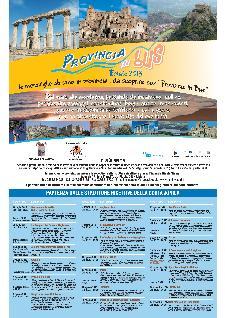Provincia in bus 2013  - Matera