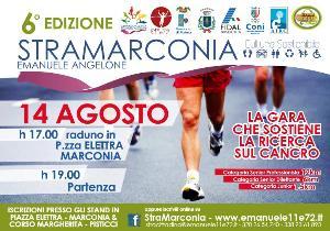 StraMarconia 2013 - Matera