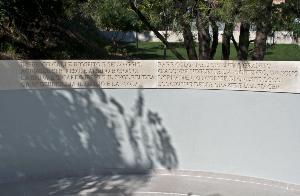 Parco del Castello Tramontano (foto Alberto Muciaccia)