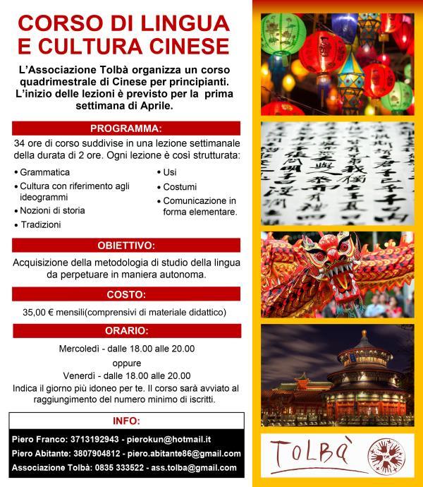 Corso di lingua e cultura cinese